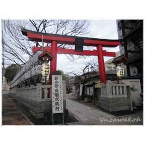 ♪洲﨑神社#001 江東区木場