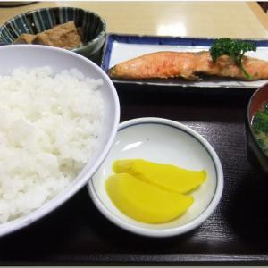 /紅鮭定食|動坂食堂/