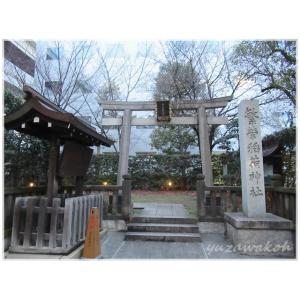 ♪繁栄稲荷神社#001 江東区木場