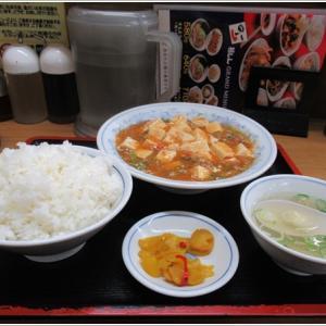 ♪マーボー豆腐定食