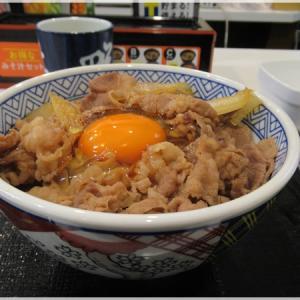 ♪牛丼 玉子