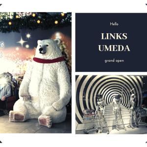 昨日オープンしたUMEDA LIKSに行って来ました*レジンアクセサリー認定講師資材を買いに行く