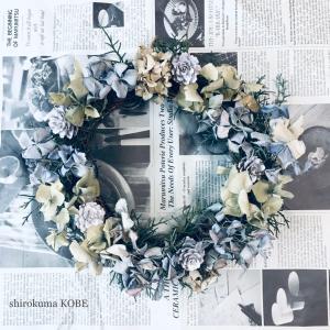 秋紫陽花のリース作りレッスン*スペシャル価格にて緊急開催します