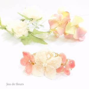 レジンと本物の花で作る優しい色の紫陽花のバレッタ*西宮のレジンフラワーアクセサリー教室