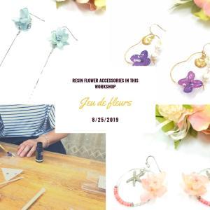 秋まで使えるレジンフラワーアクセサリーレッスン*本物のお花を使った西宮・神戸のアクセサリー教室*