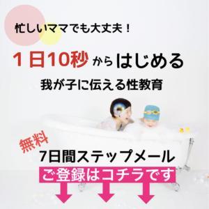 グループLINEに送られてきた写真に驚愕!!!