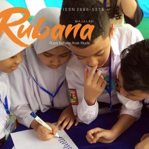 スマトラ島で国際貢献されていた生徒さんの記事を紹介します!