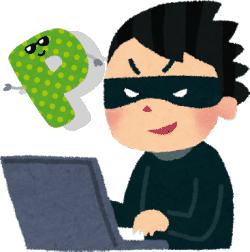 【詐欺】ログインしてau IDアカウントを更新します迷惑メールでフィッシング危険!