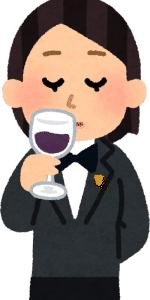 <迷惑メール>ifamous怪しい通販ワイン販売価格改定のお知らせに注意