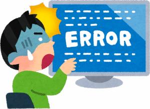 <解決>Edgeブラウザ通知ポップアップの消し方 偽警告ウイルス注意喚起
