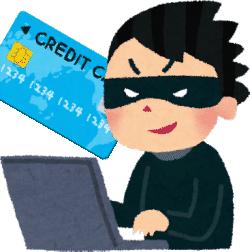 【詐欺】プロダクトキーがの異常な状態と解決手順について迷惑メールでフィッシング危険
