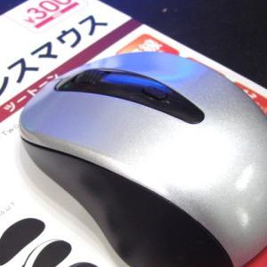 300円のワイヤレスマウス