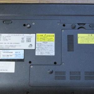 NEC LaVie PC-LS150ES6R CPU交換