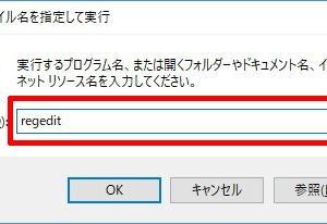SONY VAIO VPCS13AFJ Windows10アップグレード 不具合