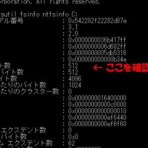 NEC PC-LL550WG1KR 非AFT