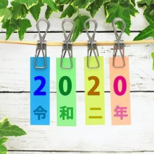 【宝塚おとめ】2020年表紙は珠城りょう!歴代表紙とジンクスは本当か知りたい!?
