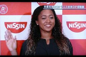 #大坂なおみ 選手がアメリカ国籍を取ると断言していたパックンと、毎日新聞・潮田道夫氏