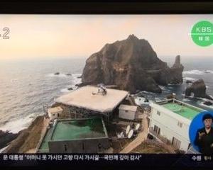 独島(竹島)近くで救急患者搬送の7人搭乗の消防のヘリ(ユーロコプターEC225)が墜落【韓国KBS】