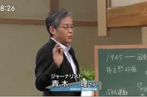 【日韓関係】#青木理 黒板解説「大元は日本が悪い事をしたのが原因」。田中秀征「盧武鉉政権で『解決済み』と認めたの、どうなった?」【サンデーモーニング】