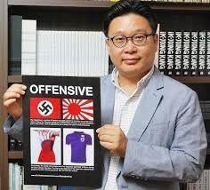 徐坰徳(ソ・ギョンドク)、IOC会長に「東京五輪で旭日旗使用禁止を」と書簡 & ロンドン五輪での韓国側の嫌がらせ