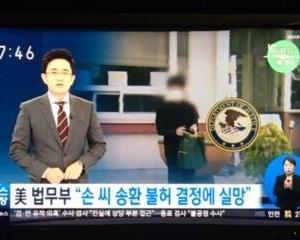 【ウエルカム・トュー・ビデオ】アメリカ「韓国が、世界最大・最も危険な #児童ポルノ 犯罪者の引渡拒否で失望」表明!【韓国KBS】