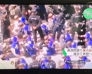 スタジオで「手錠・目隠しで集団連行されるウイグル人映像」を見せられた劉暁明中国大使の反応!(・・;)【イギリスBBC】