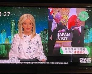 【#日豪円滑協定】日本重視のモリソン首相『これは画期的な協定になる』【オーストラリアABC】