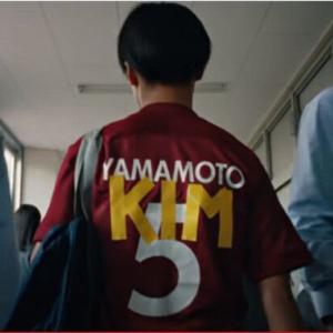 #NIKEjapan から #朝鮮総連 へCM要請。日本が差別の激しい国として描写・・(・・;)