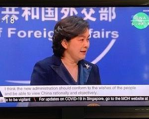 【ウイグル問題ジェノサイド認定】華春瑩「ホンペイオ長官の認定はただの紙屑。嘘と欺瞞で有名なこの人は世紀末のピエロと化し、戯言を言い、錯乱して嘘を」【シンガポールCNA】