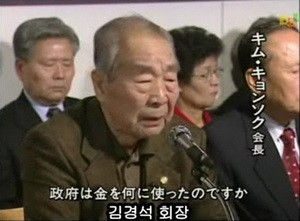 【元徴用工敗訴判決】ソウル地裁・日本企業に賠償求める訴え退ける 【韓国KBS】
