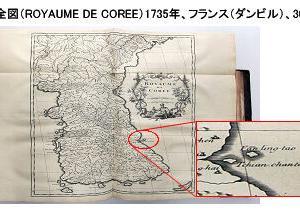 スペインが見せた「朝鮮王国全図」、独島(竹島)じゃないのに感謝し喜ぶ文在寅大統領(・・;)
