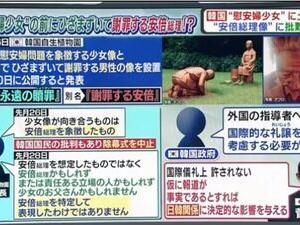 【アノ土下座安倍前総理像】東京展示を目論む「韓国自生植物園」金昌烈園長は、前歴のある活動家