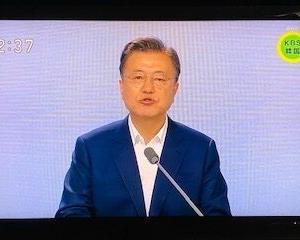 【輸出管理強化から2年】文在寅大統領「誰も揺るがす事の出来ない国に向かって前進。危機に強い大韓民国の底力を証明した!」(・・;)【韓国KBS】