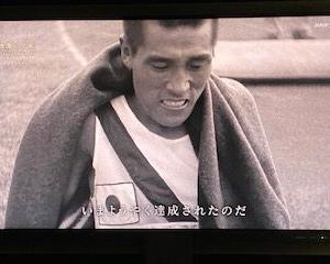"""ベルリン五輪金メダリスト「孫基禎」の""""日本人扱い""""を正す!韓国の動き(・・;)"""