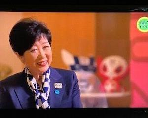 #東京2020、小池都知事「この状況でも東京で開催する事に今も意義」「ワクチン接種がもっと進んでいれば観客を入れる事が出来たかも」【イギリスBBC】