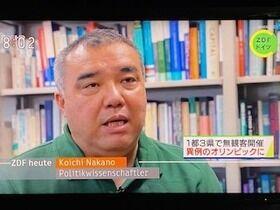 #東京2020「単なる体育バカ」「スポーツしかできないバカ」とツイートした上智大学・中野晃一教授とは