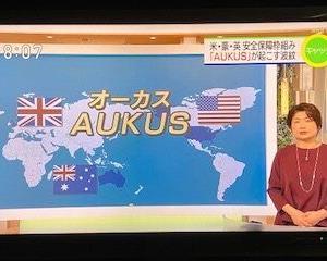 【#AUKUS】原潜8隻建造へ【オーストラリアABC】。原子力潜水艦の配備が必要なワケ。