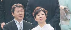 【朝鮮日報の記事タイトル】「 韓国系の夫持つ野田聖子が出馬表明」祖父は韓日議員連盟創立者、「韓日は運命共同体」主張の親韓派!だと…
