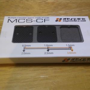 スペーサーMCS-CF