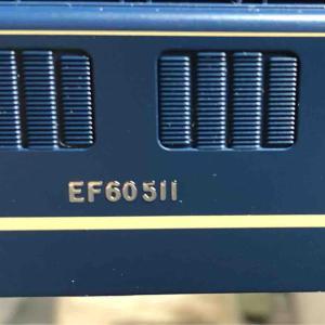 16番 EF60 アクラス製の加工 その2