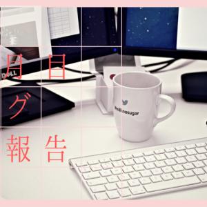 【運営8カ月目】趣味ブログ運営報告〜好きなことを書いて稼ぐ