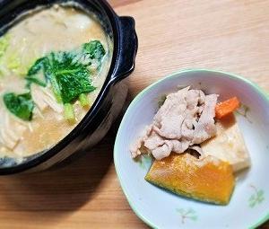 甜茶でごま豆乳鍋の作り方。甜茶が苦手な人でも食べられる秋花粉症対策レシピ。