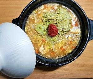 風邪のひきはじめご飯。体を温める野菜のとろろ昆布の雑炊の作り方。