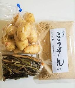 菊芋の味と食感は?揚げ菊芋の味噌和えの作り方。