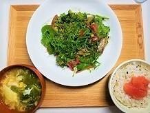 花粉症対策レシピ!ぶりの黒ゴマサラダの作り方。