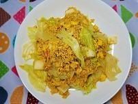 【簡単レシピ】【血糖値の上昇を抑える】長芋とレタスとえのきのキムチチャーハンの作り方。