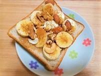 幸せホルモンを増やす食事。バナナトーストの作り方。