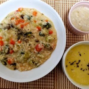 ポジティブになれる食事!トリプトファンとセロトニンについて。チーズリゾットとバナナの手作りアイスー昼ご飯ー
