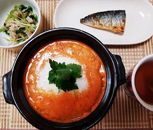 疲れやすい、体がだるい改善!胃腸の調子を整える!人参と長芋のお粥、えのきの和え物の作り方。