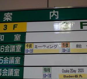 10月3日動画撮影会 (Osaka Z Day 2020 オンライン)